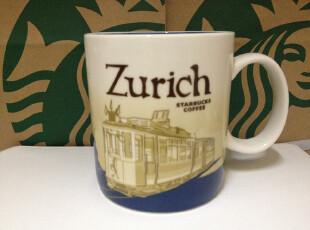 正品星巴克 STARBUCKS 全球收藏系列 瑞士-苏黎世城市马克杯 16oz,马克杯,