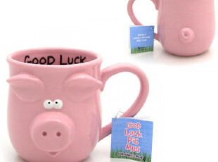 美国代购 LUCKY PIG MUG 可爱幸运粉红猪马克杯,马克杯,