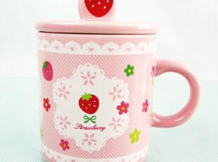 杯子 可爱创意粉红色 草莓图案陶瓷杯子 带盖 咖啡杯 马克杯包邮,马克杯,