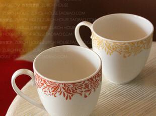 英国名品 菲文斯 陶瓷马克杯 骨瓷水杯 茶杯 杯子 四件套4色可选,马克杯,