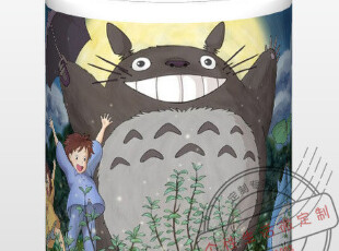 宫崎骏 龙猫 马克杯 水杯子 可定制变色杯 动漫周边 创意礼物,马克杯,