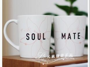 soul mate情侣对杯马克杯简约新婚情人节礼物泰国HumanTouch正品,马克杯,