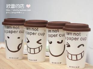 仿纸杯/带盖陶瓷杯/双层隔热杯马克杯/牛奶杯水杯表情杯zakka杯子,马克杯,