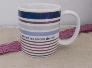 外贸 陶瓷餐具 英国名品DENBY 条纹新骨瓷马克杯 水杯 牛奶杯,马克杯,