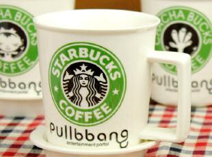 星巴克杯子 杯盖杯垫 马克杯陶瓷杯牛奶杯早餐杯马克杯咖啡杯,马克杯,