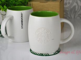 星巴克酒桶型 创意马克杯 咖啡杯子 陶瓷杯 水杯白绿色亚光雕刻版,马克杯,