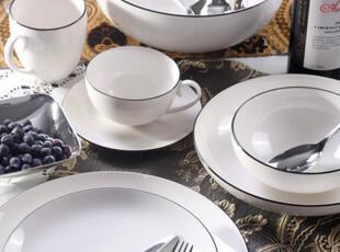 七夕特赠 陶瓷餐具套装 英国Denby 梅斯尊贵 盘/汤碗/马克杯/汤盘,马克杯,