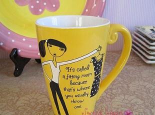HALLMAIK品牌 水/咖啡/奶茶/办公杯 大容量缤纷马克杯 2款选,马克杯,