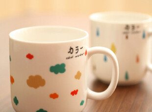 特 和风の天空 系列 小清新白陶瓷马克杯 2色选 0.4kg,马克杯,