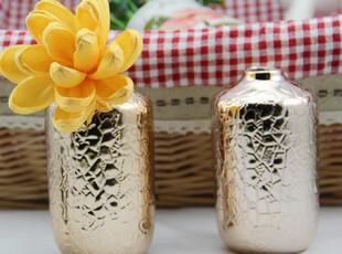包邮奢华金色瓶 无火香薰精油套装干花礼盒装室内香薰挥发液120ml,香薰,