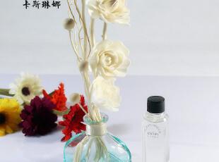 正品 E玻璃瓶无火香薰精油套装礼盒室内香水80ml干花藤条挥发0.5,香薰用品,