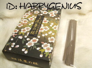 宇野千代【特供】淡墨之樱18根分装日本香堂 Nippon Kodo香薰樱花,香薰用品,