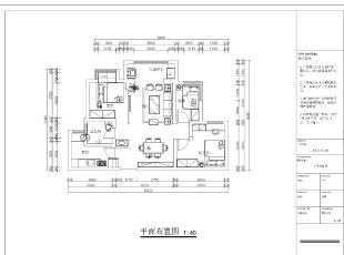 瀚海泰苑90平-户型平面布置图,效果图,三居,现代,5万,90平,