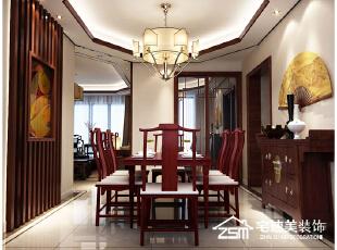 龙光普罗旺斯-109平米-中式风格-品味生活之美