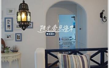 【东羽个性家居设计】— —阳光爱琴海岸