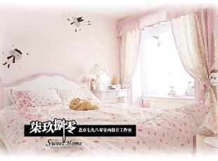 和平里七区-混搭一居-七九八零家装设计出品——女生空间 sweet home