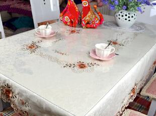 如何去除PVC软玻璃桌布上的污点