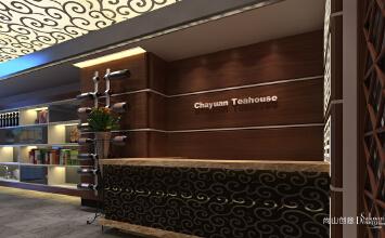 chayuan teahouse