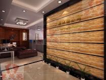 南宁市航洋国际2号楼08/09办公室装修案例设计效果图
