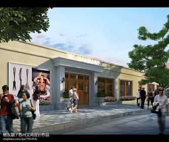 诺丁汉概念餐厅设计