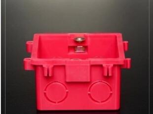 暗盒是什么?开关暗盒的尺寸一般是多少?
