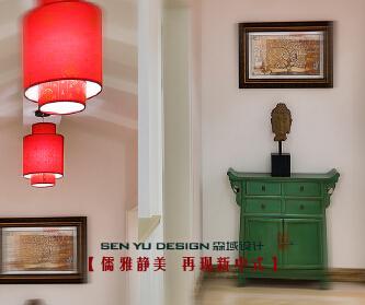 儒雅静思--新中式