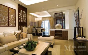 华侨城新中式风格