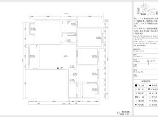 墙体改动的地方还是不少的,大多是业主要求。,5万,效果图,102平,三居,现代,施工图,