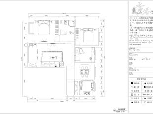 厨房三角布置,取-洗-切-炒一气呵成比较方便。客厅背景墙右侧加了一道隔断,避开入户可以看到卫生间门。仔细看看储物空间还是比较多的。,黑白,施工图,客厅,三居,5万,效果图,玄关,102平,餐厅,现代,