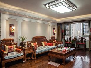 中式家具规规矩矩,一如做人堂堂正正。因为庄重严谨而更尊贵,受人敬仰。,原木色,客厅,最好的装饰公司,中式风格,中式,石家庄元洲装饰,