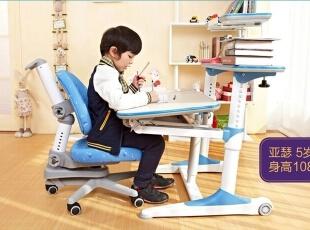什么样的书桌最有利孩子学习?哪个品牌好?