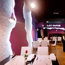 """如此优雅进餐--特切夫的""""报纸""""餐厅"""