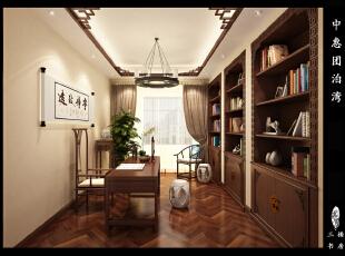 中惠团泊湾-中式别墅-中惠团泊湖中式风格