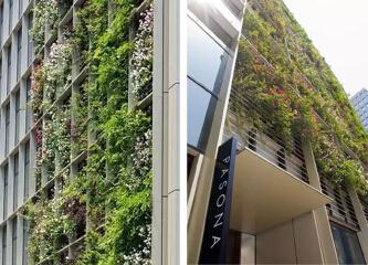 办公室里的田园梦 PASONA集团总部写字楼设计