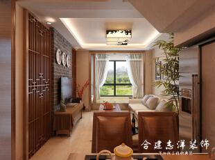 龙湖时代天街-中式两居-中式经典,民族风范