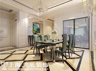 昌建誉峰170平4室2厅简欧风格装修效果图--餐厅