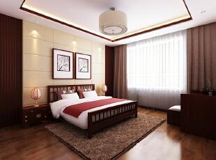 在卧室的实际上考虑整体效果的统一性,在床头背景以实木墙饰与软包的结合,及体现中式风格效果及利用软包提升整体空间的舒适度。