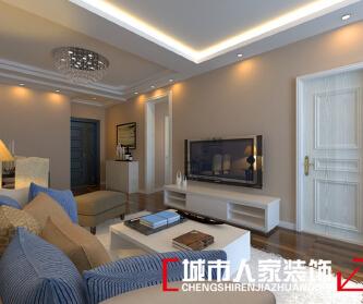 【龙湖小公寓】110平米...