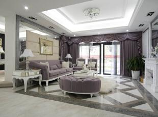 北京紫禁尚品国际装饰—客厅 客厅的大部分处在挑空结构之下,大面积的玻璃窗带来了良好的采光,落地的窗帘很是气派。将传统欧式家居的奢华与现代家居的实用性完美地结合。,200平,42万,欧式,三居,紫色,白色,绿色,黄色,