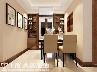 郑州财信圣堤亚纳125平四室两厅餐厅装修效果图,125平,8万,现代,四居,餐厅,原木色,
