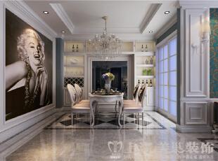 郑州上都国际180平方美式乡村装修案例-餐厅效果图,以美国著名影星玛丽莲·梦露的黑白照片为背景墙,增添了本案的人文情怀。酒柜下巨大的黑色镜面玻璃,扩大了空间感,延伸了视觉。,180平,18万,美式,三居,黑白,