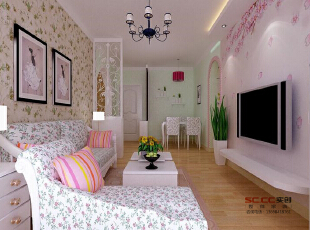 【南昌实创整体家装】田园风格客厅参考案例,田园,两居,客厅,粉色,