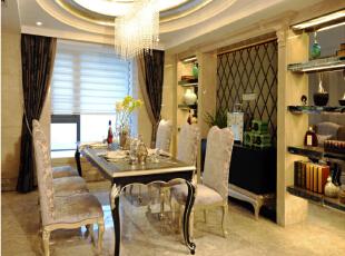 北京紫禁尚品国际装饰—餐厅 暖色的地砖 暖色的餐椅 深色的餐桌做为搭配 配上水晶吊灯 圆顶 水晶吊灯意义上本身是现代的,但不是纯用为现代,欧式也可以所搭配着使用,暖色的灯光 屋子充满暖暖意,176平,38万,欧式,三居,餐厅,黑白,黄色,