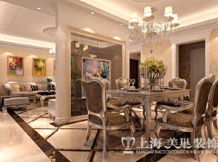 鑫苑世家180平四室两厅简欧风格装修效果图--餐厅,180平,12万,欧式,四居,餐厅,原木色,