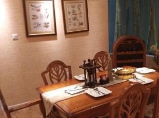 ,90平,11万,中式,两居,餐厅,原木色,
