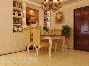 卢浮公馆89平两室两厅简欧风格装修样板间——餐厅装修效果图,89平,6万,欧式,两居,餐厅,黄色,