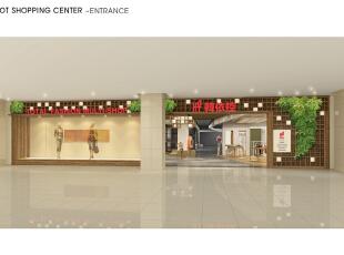 韩衣控大门主入口 设计中采用公司主题色木色系为主 内流线型购物,1500平,15000万,韩式,公装,简约,原木色,