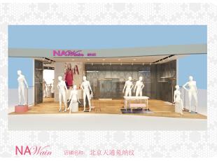 纳纹店面设计效果图,1500平,15000万,韩式,公装,白色,简约,