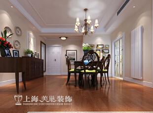 橄榄城158平四室两厅简美风格装修效果图——餐厅装修效果图,158平,10万,美式,四居,