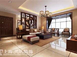 永威翡翠城130平米三室两厅新中式风格装修案例-客厅效果图,130平,12万,中式,三居,客厅,原木色,